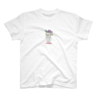 宇宙飛行士04 T-shirts