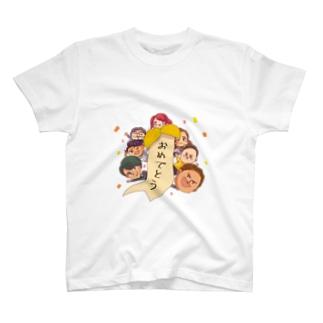 GIFTおめでとう T-shirts