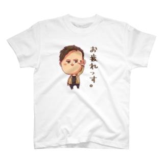 しのたさん T-shirts