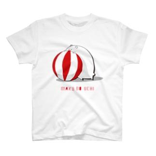 MAKU NO UCHI T-shirts