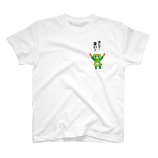 推しが尊い番太郎 T-shirts
