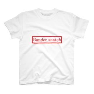 ばんすなロゴ(アルファベット) T-shirts