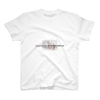 URL T-shirts