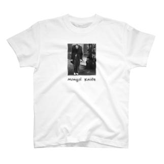 小顔のモンゴルナイフ T-shirts