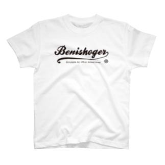 BENISHOGER 筆記体黒 T-shirts