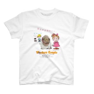 arffykenの豚でるカップル T-shirts