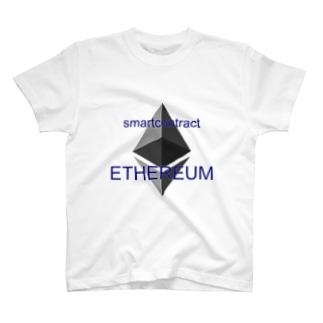 イーサリアム T-shirts