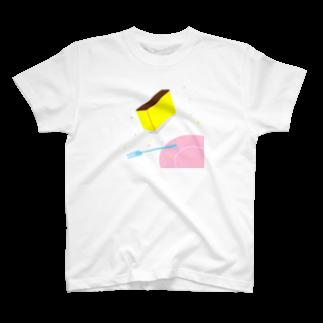 うさぎちゃんアイランドのふっとぶカステラ T-shirts
