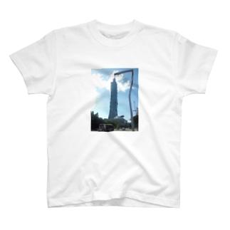 台北101 T-shirts