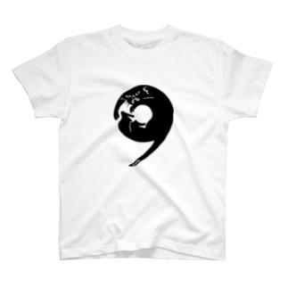 cat9 T-shirts