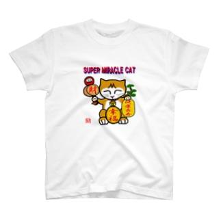 comnet-designのスーパーミラクルキャット-2 T-shirts