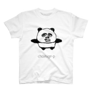 ちょいヒゲパンダ(choihige-p)_好きやぁ T-shirts