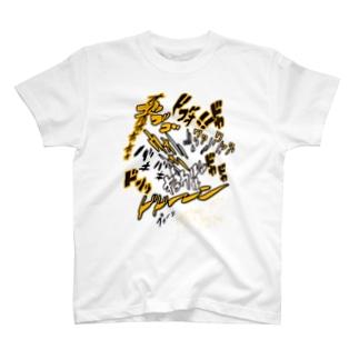 ギオン T-shirts