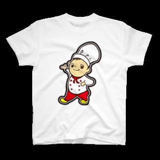 plusworksのコックさん Ver.2 T-shirts