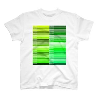 カラーパレット緑 T-shirts