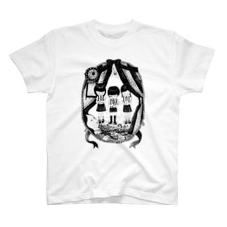 お葬式 T-shirts