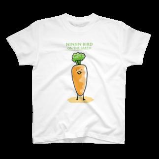 Piso Store on Suzuriのにんじんバード T-shirts