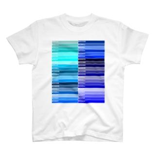 カラーパレット青 T-shirts