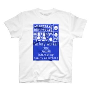 キャラクターファクトリー看板Tシャツ T-shirts