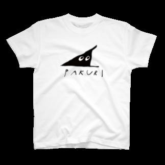 明季 aki_ishibashiのpakuriの忍者パクパクくん T-shirts