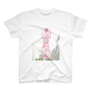 標識だっちゃ T-shirts