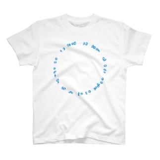 瑠璃唐草 T-shirts