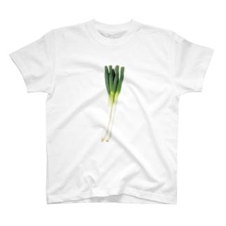 あれっ…服にネギ、ついてない? T-shirts