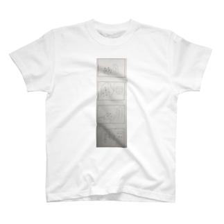 しらたまとざらめの温度差 T-shirts