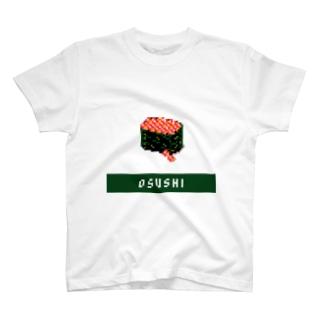 ドット絵おすし T-shirts