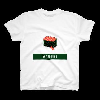 にくとまわるのおすし T-shirts