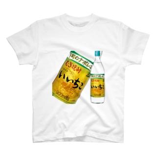 いいちこ T-shirts