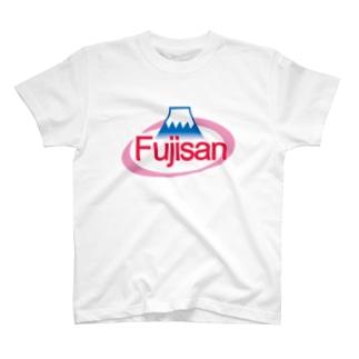 ミネラルウォーター富士山 T-shirts