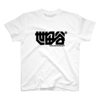 世田谷 T-shirts