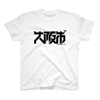 大阪市 T-shirts