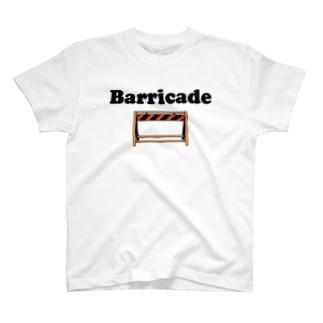心のバリケード T-shirts
