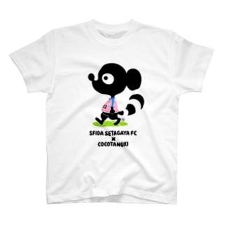 スフィーダ世田谷FC×ココタヌキ コラボグッズ(アウェイ) T-shirts