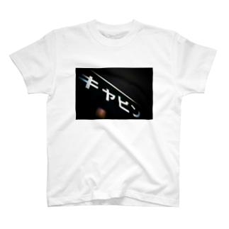 キャビン T-shirts