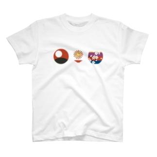 【まあるい花札】月花見 T-shirts