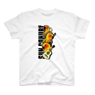 コガネメキシコインコのマリアッチ T-shirts