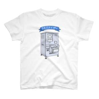 ホモジナイザー Tシャツ
