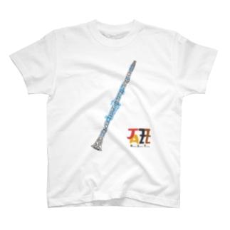 clarinet_logo_migisita_2 T-shirts