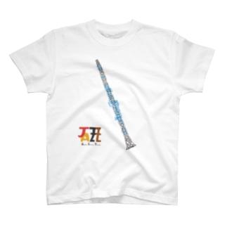 cralinet_logo_hidarisita_2 T-shirts