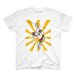 ネコに小判 咥えて歩く T-shirts
