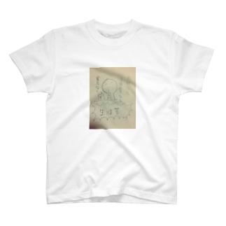 生活苦 T-shirts