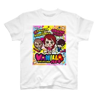 OKANE♥DAISUKI T-shirts