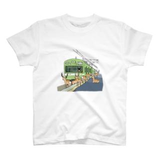奈良の電車 T-shirts