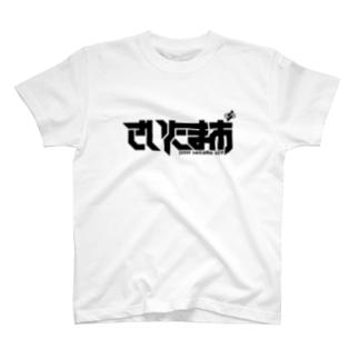 さいたま市 T-shirts