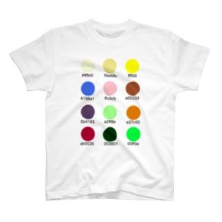 カジュアル色見本12色 T-shirts