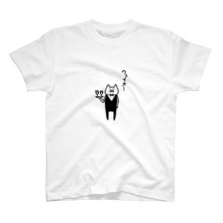 ねこウェイター T-shirts