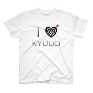 I ♡ 弓道 T-shirts